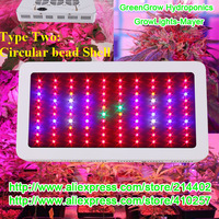 Wholesale 9Band Led Grow Light 300W with 100pcs 3W leds best for Medicinal plants growth and flowering