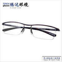 Fashion Business Lightweight Flexible Half Rim Men Glasses Degree for Prescription Lens
