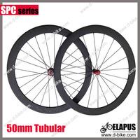 only 1275g Straight pull 700c 50mm tubular 700c  full carbon road wheels