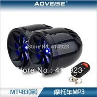 MT-483 Motorcycle Audio, Motorcycle Speaker, Motorcycle Audio System (MT-483)