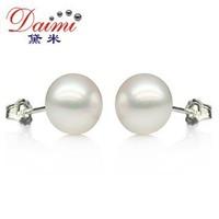 DAIMI 925 Sterling Silver Earrings for women Jewelry White Round Freshwater Pearl Earrings Free shipping Party Studs Earrings