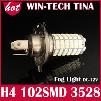 New arrival 2PCS/LOT 102 SMD LED White H1/H3/H4/H7/H8/H11 3528 Car Fog light Headlight Bulb DC 12V  h4 102smd fog light