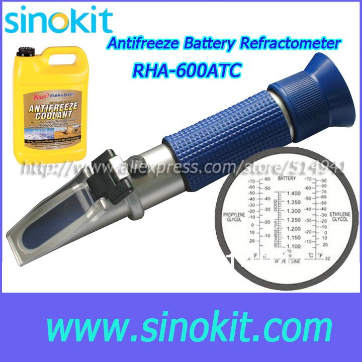 Этиленгликоля : - 70'C - 0'C антифриз тестер или батарея синий ручка рефрактометр RHA-600ATC