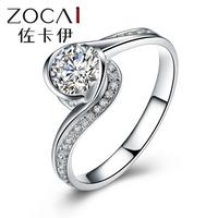 ZOCAI GLAMOROUS 0.42 CT CERTIFIED I-J / SI / VG  ROUND CUT 18K WHITE GOLD DIAMOND ENGAGEMENT RING W00546