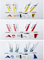 Full Replacement Parts Set for Syma S107/S107G RC Helicopter(Blades,Tails,Balance Bar,Shaft,Gears) AE00996
