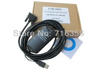 USB-MPI+  USB MPI+Isolated PLC Programming Cable for Siemens S7-300/400 ES7 972 0CB20 0XA0 C