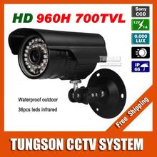 wholesale outdoor bullet camera