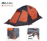Professional Aluminium Rod 2person 2layer Mountain Cold Resistance Outdoor 4 season Camping Tent Mobi Garden Snow 2 PLUS