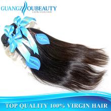 cheap brazillian virgin hair