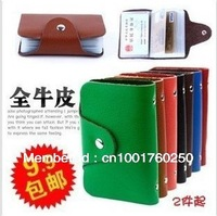 Free shipping! 2013 new leather credit card chip package!  Bank card package! Men Women leather business card wallets