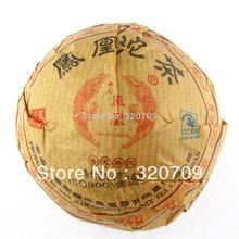 Yunnan Phoenix Puer Tea Tuo Cha P051 Ripe Free shipping 3.5oz/100g