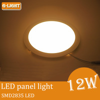 Freeshipping AC85-265V 860LM acrylic Frosted Cover Round Shape 12W Ceiling Mini LED Panel Light with Power adapter