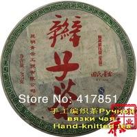 wild big tree Pu'er tea health tea premium keeven hand-made handcraft by artist  pu-erh Arts & Craft puer 100%  loss weights