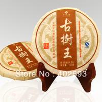 2007 shu king Red tree Pu erh pu'er puer tea health care puerh pu-er pu'erh tea100g pu-erh pu'erh lose weight free shipping+gift