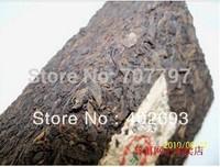 Made in 1972 Year old ripe Puer pu er tea ripe Puerh Tea, ,the earliest zhong cha,agilawood tambac,smooth,ancient tree pu erh