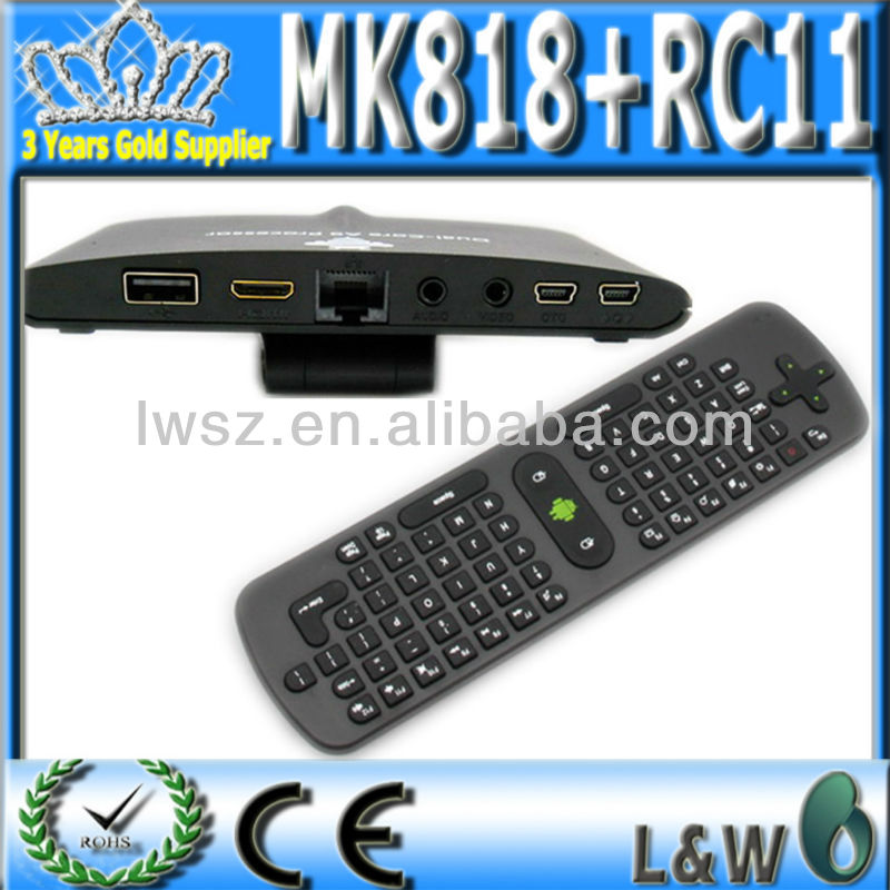 Android 4.1 Tv box build in Microphone Headphone and 0.3MP camera MK818 RK3066 cortex A9+2.4G RC11 Air Mouse(China (Mainland))