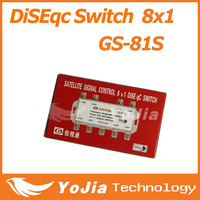 1pc Original GASTONE GS-81S 8 in 1 DiSEqC Switch Satellites FTA TV LNB Switch high quality Free Shipping Post