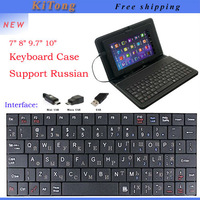 7,8,9,9.7,10 inch keyboard russian stand leather case for tablet pc,Standard usb,mini usb,micro usb Interface,Free shipping