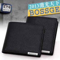 Bo Shige new men's genuine leather wallet leather short clip short cross-section Business Wallet Korean version