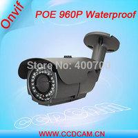 POE 960P CCTV Camera 1.3 Megapixel Waterproof IR security POE IP Camera, Support Onvif 2.0 EC-IP3311P