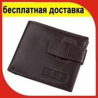 new arrival euro brand wallet leather belt buckle man purse with coin pocket