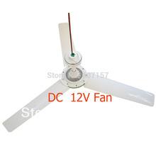 Solar Fan Mini Ceiling Dc 12v 1050MM Ceiling Fans, 12V Dc Battery Fan Brushless Motor High-strength Plastic Nylon,Power:25W(China (Mainland))