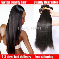 Beauty brazilian virgin hair straight  3pcs lot  Free shipping 100% virgin human hair weaves Grade 6A best quality free shipping