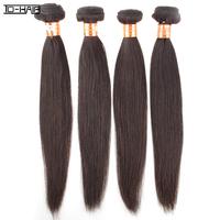 Remy peruvian virgin hair extensions straight hair bundles 4pcs lot 100% human hair weaves natural color 1b# TD HAIR products