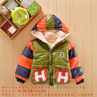 retail  free shipping winter small womanhood infant pocket h letter bold stripe sleeve children wadded jacket