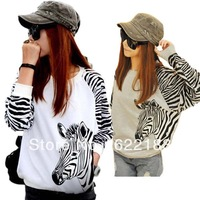 Small Lovely Zebra Printing Loose Casual Style All-match Large Size Animal Sweatershirts Women Outwear 2242