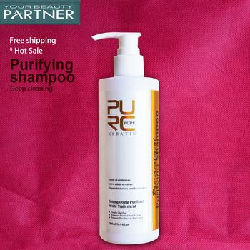 Purifying shampoo keratin hair treatment deep cleaning shampoo 300ml  hair salon ...