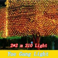 2 * 2 m 210 Led 8 flash modes 220V super bright net string light Christmas lights New year light wedding ceremony free shipping