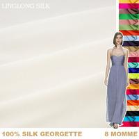 Free shipping/[Silk georgette] 8m/m/Width-114cm/Pure Mulbery silk fabric/Classic white/3 meters/lot