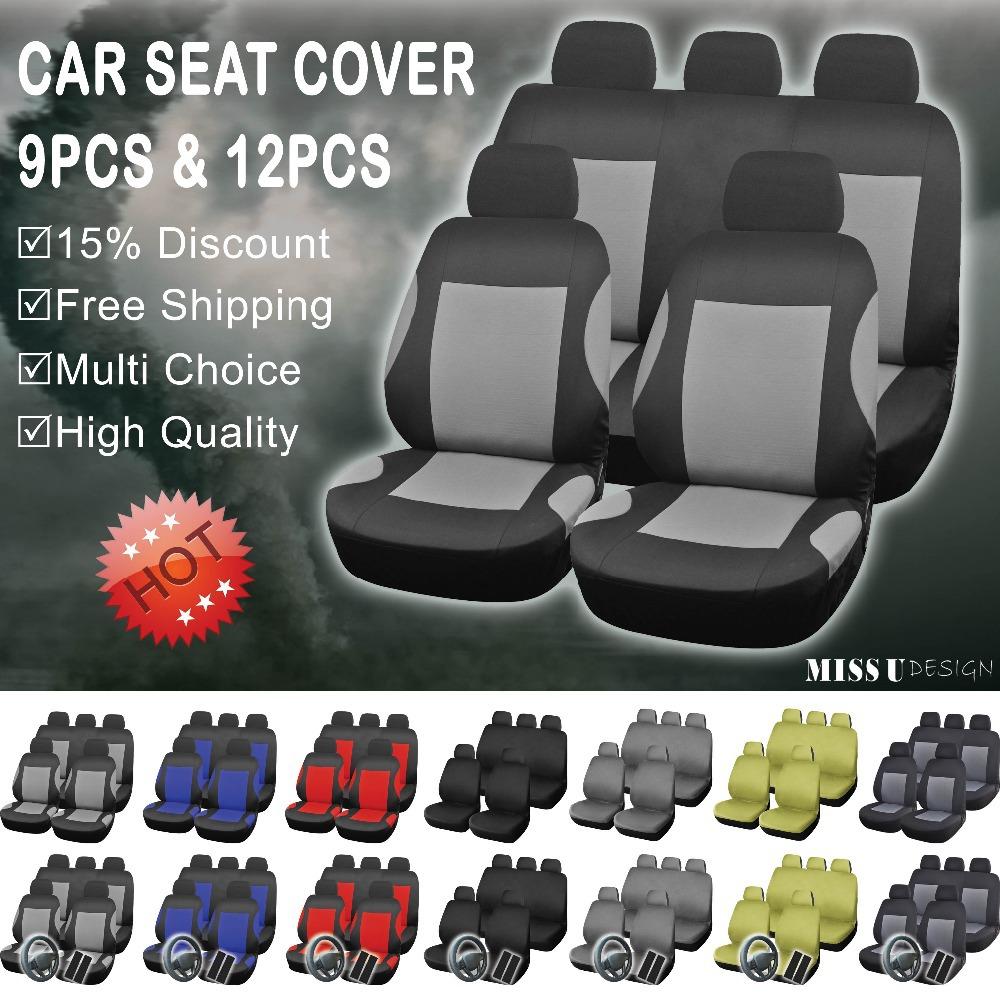 CAR SEAT COVER MISS U DESIGN AUTOMOTIVE STYLING INTERIOR ACCESSORIES UNIVERSAL 9PCS & 12PCS FREE SHIPPING(China (Mainland))