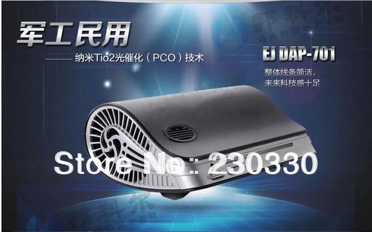 12v 220 electric air purifier ozone generator car air freshener + catalyst diffuser hepa filter silver nano mini auto ionizer(China (Mainland))