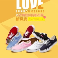 2014 Hot sale discount ,Free Shipping, New Arrive Hot Sale Woman Height Increasing Sneakers,Casual Woman Canvas Shoes,