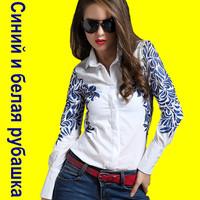 100% Original LVY Plus Big Size XXXL Women Shirts Blue Porcelain Print Camisa Baroque White Shirt 2014 Autumn Blouse Free Ship