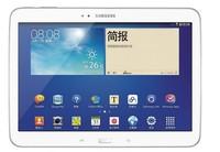 "original samsung galaxy tab 3 10.1"" P5200 Android 4.2 1GB RAM 16GB ROM 3g tablet samsung Phone Call 3.0MP Dual Camera WCDMA LTE"