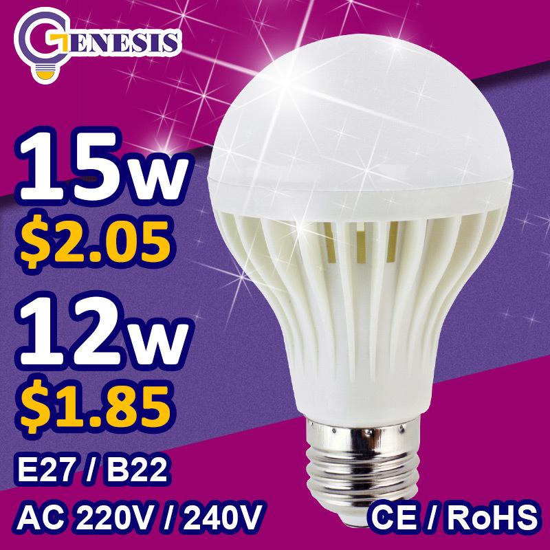 Led Lamp E27 B22 E14 220V 3w 4w 5w 7w 9w 10w 15wSmd Led Bulb White Warm White Energy Saving Led Light Benbon Brand Wholesale Lot(China (Mainland))