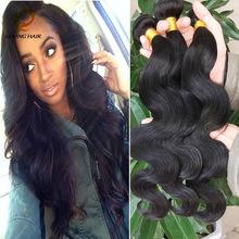 Ombre Hair Extensions Brazilian Virgin Hair Brazilian Body Wave Loving Hair Products 4Bundles 1B4/27 UnprocessedHuman Hair Weave(China (Mainland))