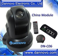 Dannovo China Module PTZ Video Conference Camera CCD PTZ High Speed Dome CCTV Camera 10x Optical PTZ Security CCTV Camera System