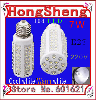 Free shipping LED bulb 7W E27 220V Cold White light LED lamp with 108 led 360 degree Spot led light
