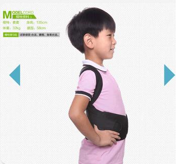 BABAKA High Quality Children's U9 Correct Posture Corrector Vest Braces Back Support Belt free shipping to The whole world