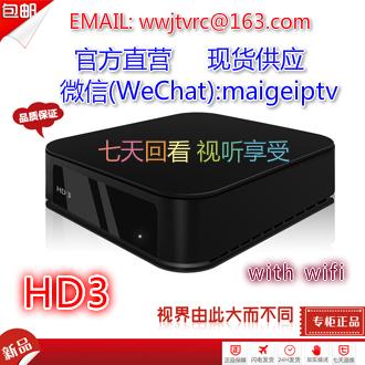 Livraison gratuite!! Hd2s maige tv box iptv hdd joueur, réseau lecteur hd stb wifi, comprend carte lan sans fil
