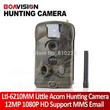 gsm camera promotion