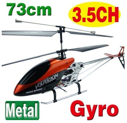 Helicopter Photo Frame rc Helicopter Metal Frame