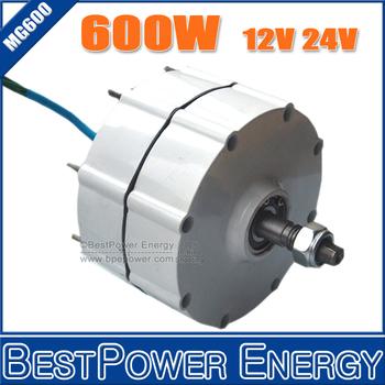 600W 24V Permanent Magnet AC Generator