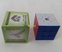 wholesale 10pcs Dayan 2 Guhong I V1 3x3 speed cube assembled  pvc sticker  competition edition Free Shipping