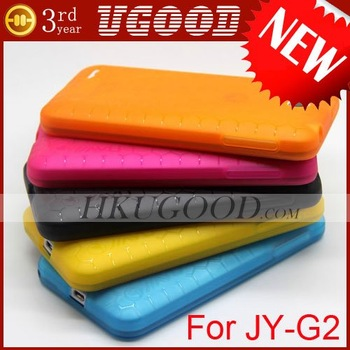 High Quality Original JIAYU Silicone Case For G2 Jiayu G2 MTK6577 Mobile Phone In Stock Wholesale Jiayu G2 Silicon case