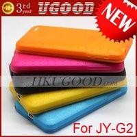 High Quality Original JIAYU Silicone Case For G2 Jiayu G2 MTK6577 Mobile Phone In Stock Wholesale Jiayu G2 Silicon case